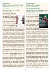 Seite 4 anzeigen