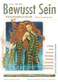 Cover Bewusst Sein, Ausgabe 300 - Mai 2014